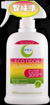 Eco odor eliminator for Fish tank odor eliminator